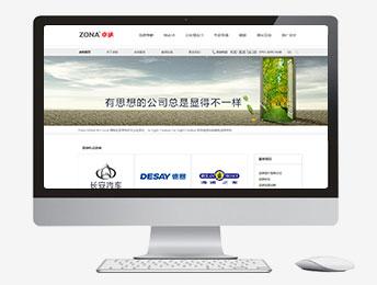 深圳聚优网络网站建设客户案例欣赏