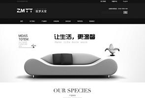 网站设计-筑梦天堂