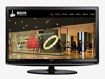 深圳聚优网络网站建设客户案例