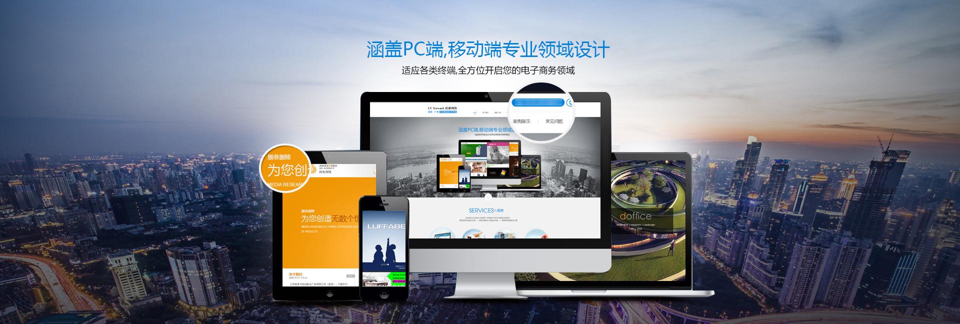 深圳聚优网络